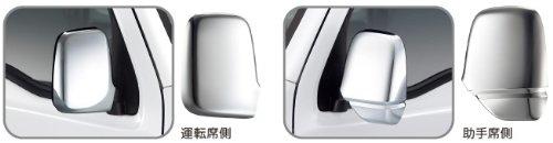 HONDA (ホンダ) 純正部品 ACTY TRUCK アクティトラック【HA8 HA9】 ドアミラーカバー(左右セット)[08R06-S3A-000]