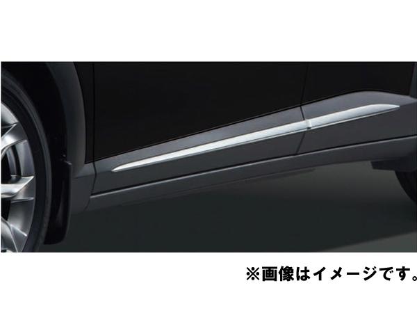 純正アクセサリー マツダ CX-3 DK H27.02~ エクステリア サイドガーニッシュ ブライトシルバー リア左側 D10F51RD0H