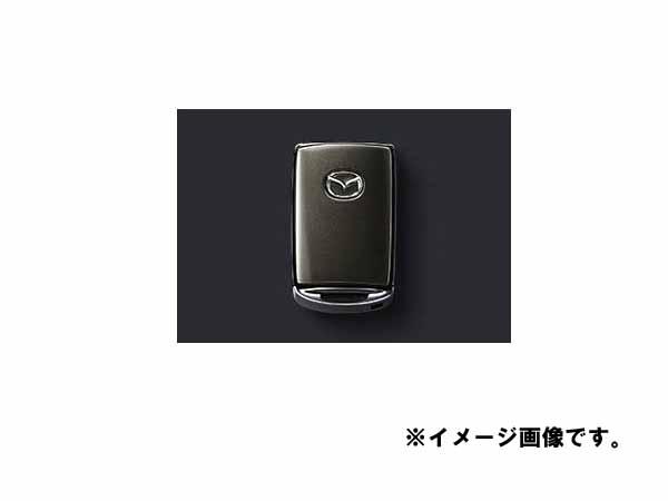純正アクセサリー マツダ CX-30 DM H31.9~ セレクティブキーシェル マシーングレープレミアムM C934V0450