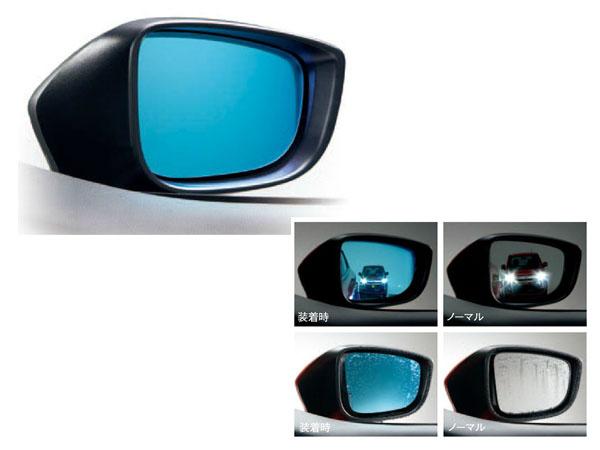 純正アクセサリー マツダ デミオ DJ H26.06~ ブルーワイドミラー 親水 BSM無車/ヒーテッドドアミラー付車用 B62SV3660