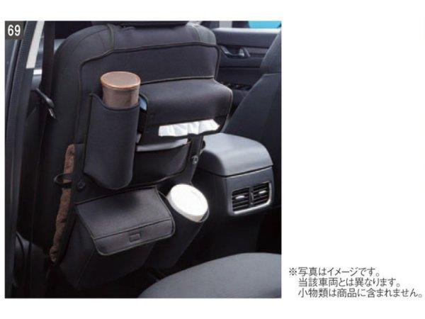 純正アクセサリー マツダ CX-8 KG H29.12~ カーライフ シートバックポケット C900V0200