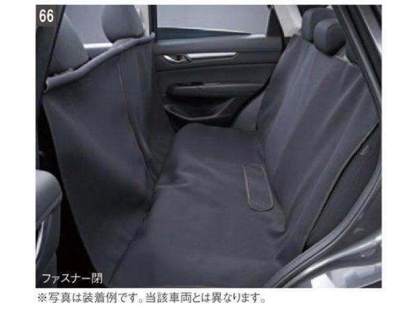 純正アクセサリー マツダ CX-8 KG H29.12~ ペットアイテム ペットシートカバー C900V0240