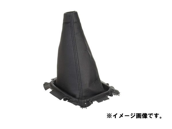 SUBARU (スバル) 純正部品 ブーツ シフト レバー 品番92072FC000