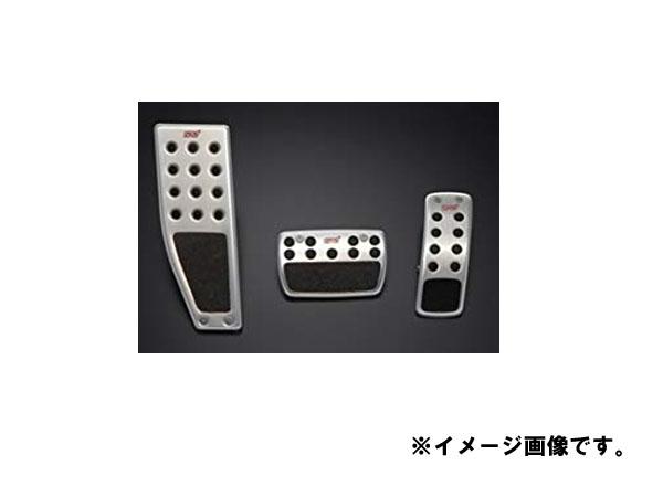 SUBARU/スバル STI【ペダルパッドセット(AT車/CVT)用】レヴォーグ【VM4/VMG用】SG317FG000