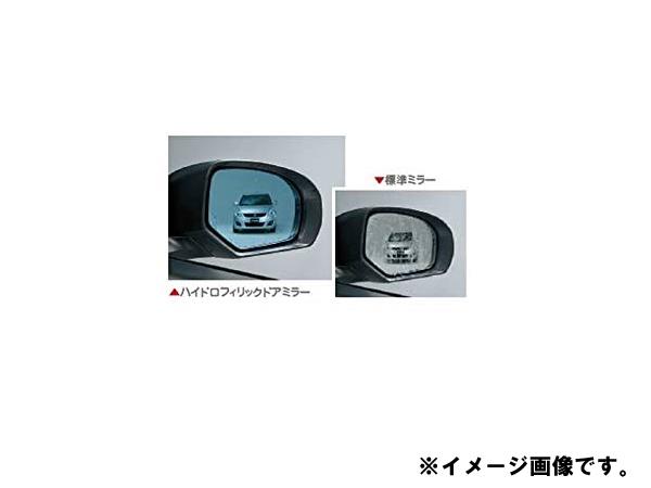 スズキ スイフト【ZC72S ZD72S ZC32S】 ハイドロフィリックドアミラー(2WD車用)[99000-990Y5-S02]
