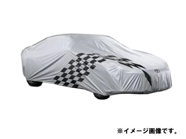 Maserati Biturbo 5 Layer Waterproof Car Cover 1983 1984 1985 1986 1987
