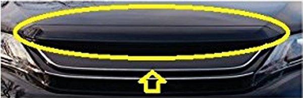 9 10限定P5倍 トヨタ自動車 TOYOTA 国内正規純正部品 202ブラック トヨタ純正 60系ハリアー 特価キャンペーン ギフト ボンネットフードフロントモール G's用