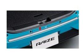 TOYOTA RAIZE トヨタ ライズ【A200A A210A】 リヤバンパーステップガード[08415-B1030]