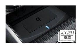 TOYOTA RAIZE トヨタ ライズ【A200A A210A】 おくだけ充電[08676-B1020]