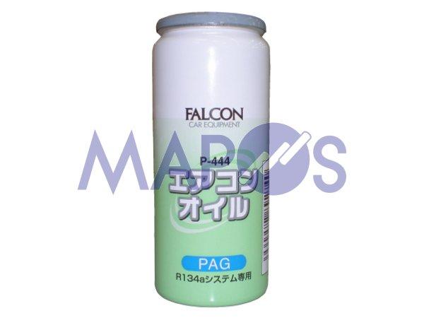 今だけ限定15%OFFクーポン発行中 9 10限定P5倍 超定番 エアコン関連商品 P-444 エアコンオイル ファルコン