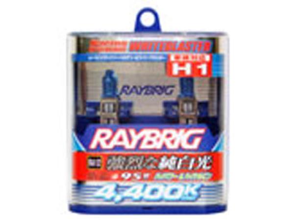 RAYBRIG halogen valve racing hyper halogen white blaster HB3 12V 4400K RA82 * valve *