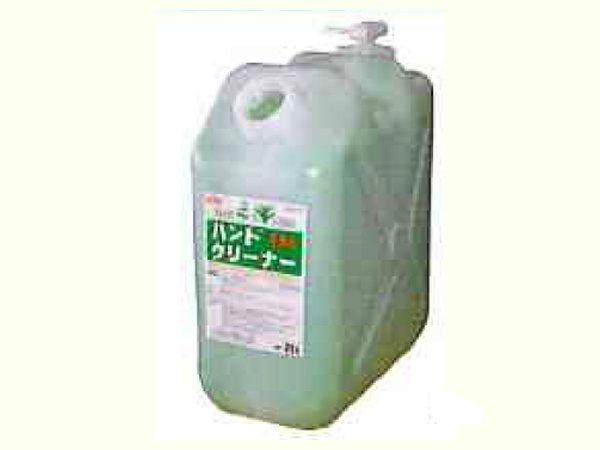 KYK 古河薬品工業 ハンドクリーナー 20L 35-202 *ケミカル*