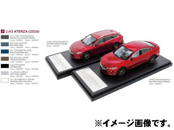 マツダコレクション モデルカー 1/43 アテンザ 2016 セダン ソニックシルバーメタリック BM9861