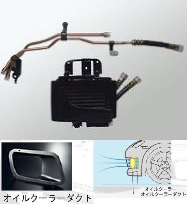 MAZDA SPEED RX-8 functional QSE1 14 70X oil cooler Kit Mazda speed **