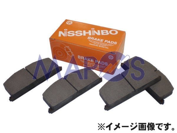 Nisshin spinning brake pads Nissan Serena rear PF-2565 * brake pad *