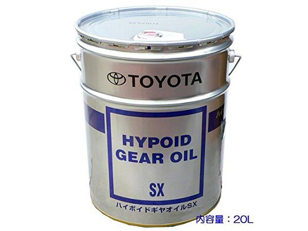 10日マイカー割エントリー 自社ポイントで最大P14倍 TOYOTA トヨタ純正 キャッスル 85W-90 大規模セール 08885-00503 人気 おすすめ GL-5 ハイポイドギヤオイルSX 20L