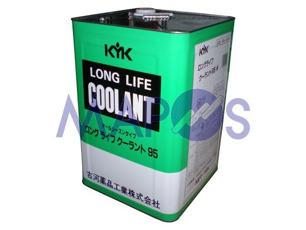 古河薬品工業(KYK) ロングライフクーラント(JIS) 緑 18L缶 品番 55-184