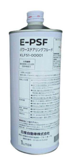 PITWORK パワーステアリングフルード E-PSF 作動油 1L×1缶 KLF51-00001
