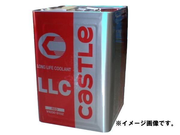 ロングライフクーラント トヨタ キャッスル レッド  18リットル V9230-0102 *オイル・油脂*