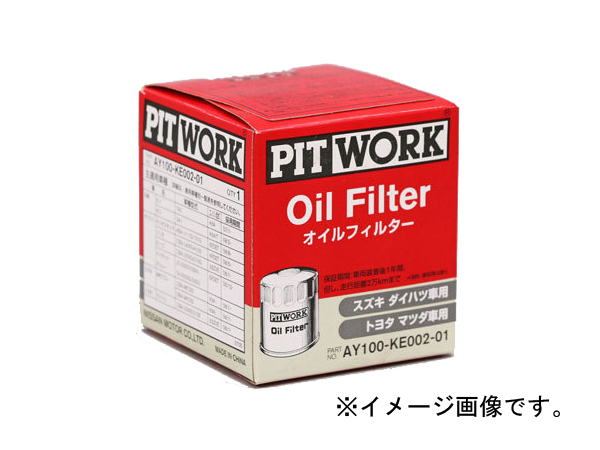AY100KE002 ASAKASHI OIL FILTER K3 VE K10A F6A K6A