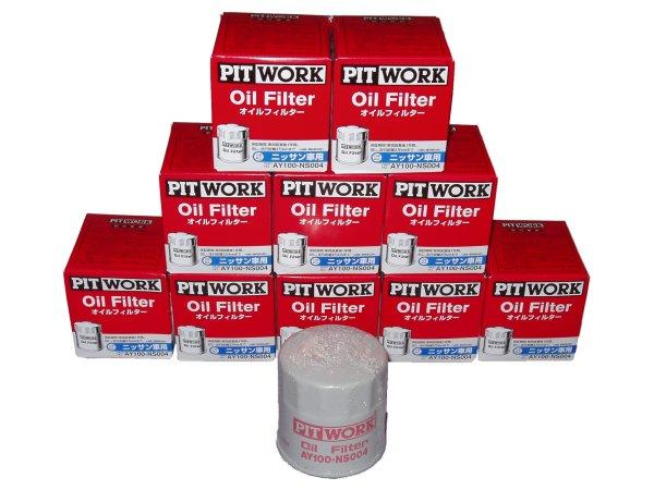 9 10限定P5倍 激安価格と即納で通信販売 PITWORK ピットワーク オイルフィルター AY100-KE002X10 オイルエレメント 10個 ダイハツ YRV 無料