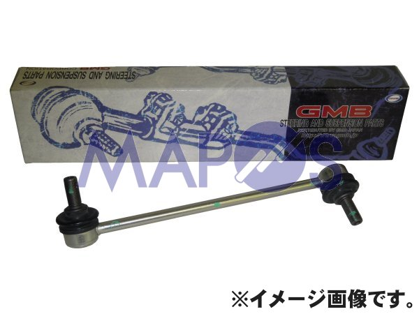 Stabilizer link at the front right and left common Honda elysion RR1/2/3/4/5/6 SL-H010-M 1005-05301 * drive and chassis *