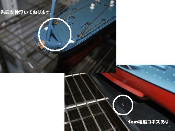 手作り木製模型 船 戦艦大和 SHI-001 *模型*