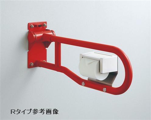 TOTO  腰掛便器用手すり(可動式)はね上げタイプ(紙巻器付)樹脂被服タイプ T112HPR8R/HPL8R 800ミリ