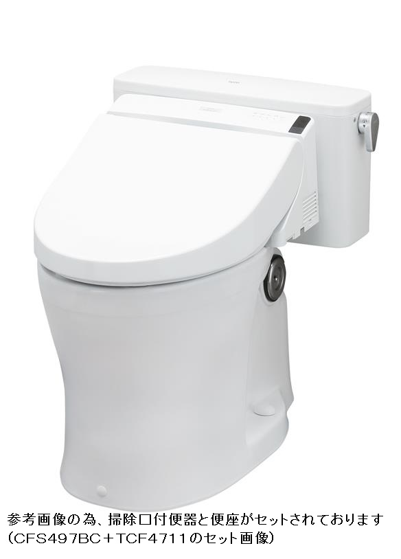 A-PLUS | Rakuten Global Market: Public compact toilet TOTO (Flash ...