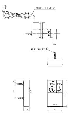 TOTO【TCA347】ウォシュレット洗浄ユニット