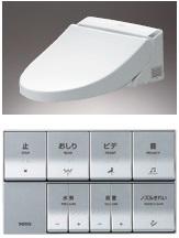 TOTO 【TCF5533AR#NW1】カラー:NW1(ホワイト)ウォシュレットPS2A擬音装置付き便器洗浄なし腰掛便器全用リモコン画像は、TCF5553/TCF5533用でノズルきれい機能は付いていません。洗浄ユニットなし2018年廃止品