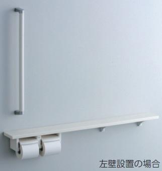 TOTO 手すり・棚付二連紙巻器  芯有りペーパー専用YHB61FL1C R/L兼用