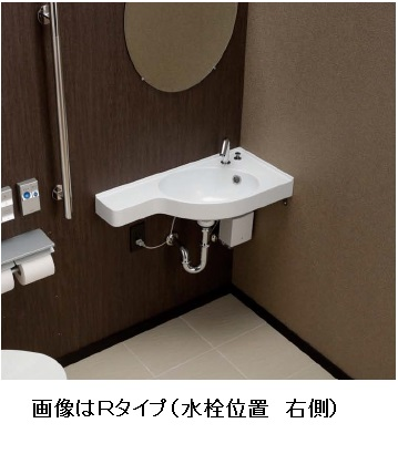 TOTO Counters With Corner Basins (MLRB32ABR #NW1) TEN12BR+T7W 41 + MX60013