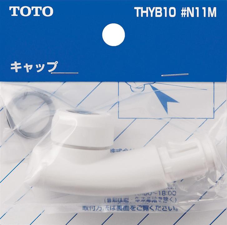 TKJ31 type TKJ33 type for insulating cap of THYB10 (white )