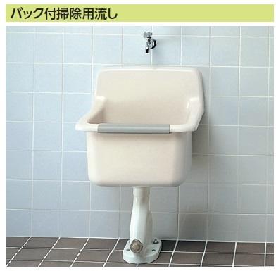 TOTO製 バック付掃除用流し SK322本体(陶器部)のみ(単品販売)