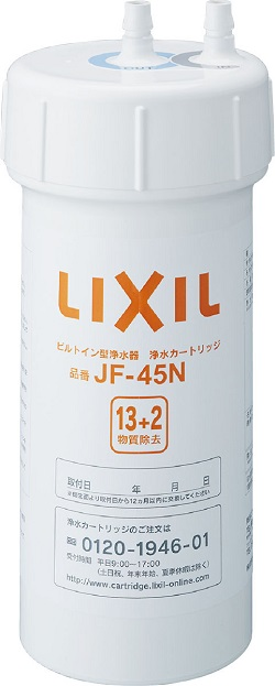 LIXIL浄水栓 交換用浄水カートリッジJF-45N13+2物質除去ビルトイン型浄水カートリッジのホースはワンタッチ接続で取付けできます。