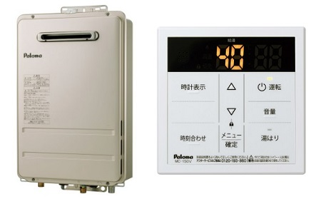 パロマPH-1615AW+MC-150V給湯専用器16号屋外壁掛型本体幅350ミリ給湯リモコン:ボイス オートストップ機能あり下のボックスでガス種を選択お願いいたします。販売期間:~2019年9月30日迄メーカー直送