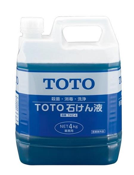 TOTO 石鹸液(4Lタイプ)THZ4