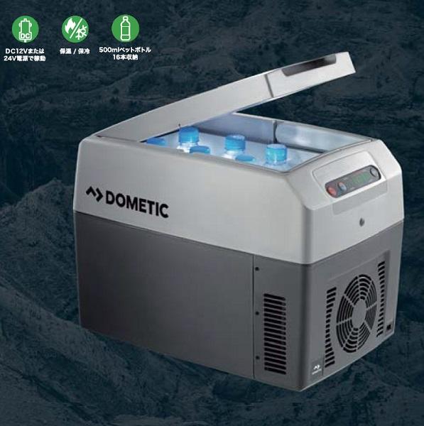 DOMETIC ドメティック 車載用ポータブル温冷庫 TC-14FL-12/24