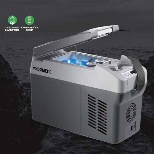 DOMETIC ドメティック 車載用ポータブルコンプレッサー 冷凍庫/冷蔵庫 CDF11
