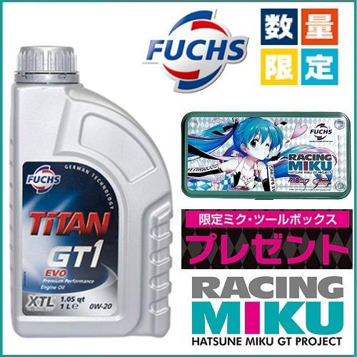 FUCHS (フックス) TITAN GT1 EVO SAE 0W-20 XTL (エンジンオイル) 5L 1本(限定ミク・ツールボックス付き)初音ミク/レーシングミク 2019