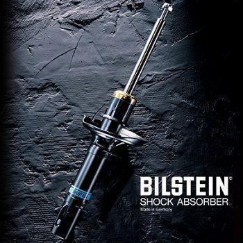 ビルシュタイン ダンパーB4 Program VOLVO ボルボ V70II/T5/S60/S80(除くAWD・レベ付)(フロント1本) BILSTEIN
