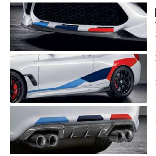 BMW純正 M Performance モータースポーツ・ストライプ(F87 M2)