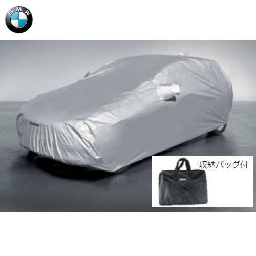 BMW純正 ボディ・カバー デラックスタイプ(透湿/防水)(F20)