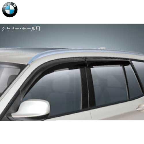 BMW純正 ドア・バイザー(シャドー・モール車用)(G01X3)