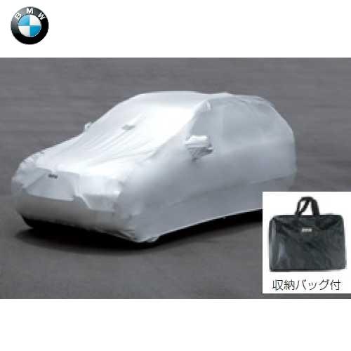 BMW純正 ボディ・カバー デラックスタイプ(撥水/透湿タイプ)(F15 X5)