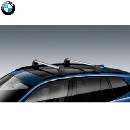 BMW純正 ベース・サポート(X3 G01)
