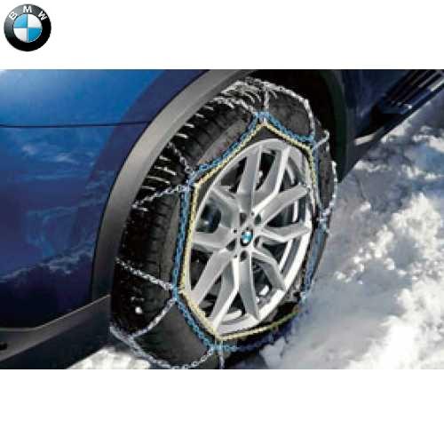 BMW純正 コンフォート スノー チェーン(265/50R19用)(G05)