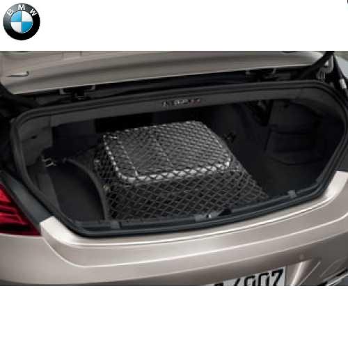 BMW純正 ラゲッジ・ルーム・ネット(ミディアム)