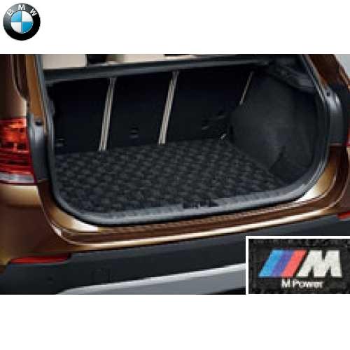 BMW純正 M ラゲージ・ルーム・マット(E84 X1)